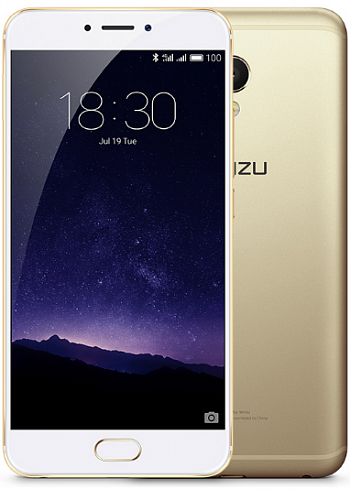 Meizu MX6 32Gb Gold РСТ