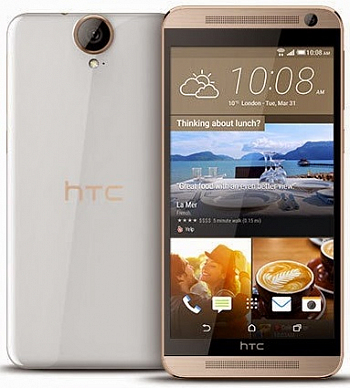 HTC One E9 Plus 32Gb Dual Sim Gold Rose